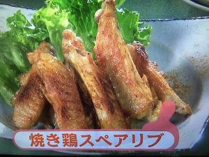 【きょうの料理ビギナーズ】焼き鶏スペアリブ&手羽元の照り煮