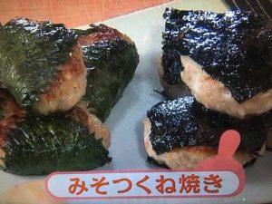 【きょうの料理ビギナーズ】鶏ひき肉とピーマンの塩炒め&みそつくね焼き