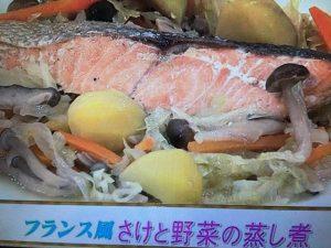 【あさイチ】フランス風さけと野菜の蒸し煮&豆腐とわかめのチーズ入りみそ汁