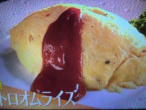 【サタデープラス】水島弘史の弱火調理レシピ~オムライス&だし巻き卵