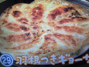 【NHKきょうの料理】羽根つきギョーザ・くずしマーボー豆腐・ぱらぱらみそチャーハン