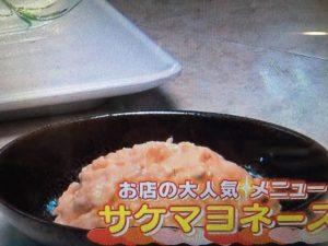 【あさイチ】魚の切り身ワザ~鮭の塩焼き・サバの煮つけ・サケマヨネーズ レシピ