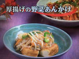 【キューピー3分クッキング】厚揚げの野菜あんかけ レシピ
