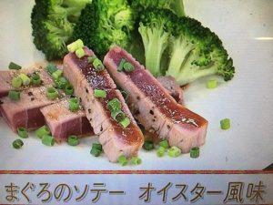 【あさイチ】まぐろのソテー オイスター風味&まぐろのづけ丼 レシピ