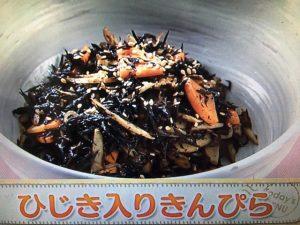 【上沼恵美子のおしゃべりクッキング】ひじき入りきんぴら レシピ