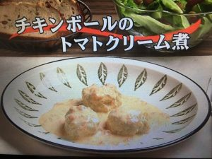 3分クッキング チキンボールのトマトクリーム煮