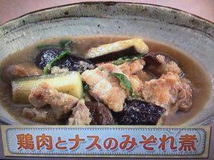 上沼恵美子のおしゃべりクッキング 鶏肉とナスのみぞれ煮