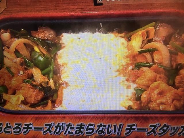 男子ごはん ホットプレートレシピ!鶏ひき肉とニラのジョン&チーズタッカルビ