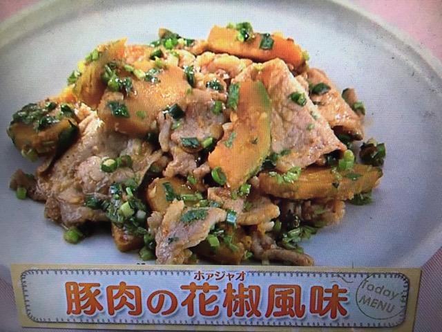 【上沼恵美子のおしゃべりクッキング】豚肉の花椒(ホァジャオ)風味 レシピ