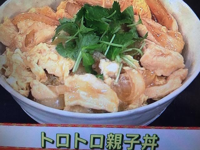 【あさイチ】トロトロ親子丼&鶏皮の彩り煮びたし レシピ