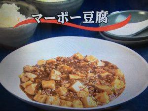 3分クッキング マーボー豆腐