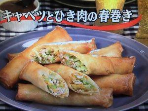 【キューピー3分クッキング】キャベツとひき肉の春巻き レシピ
