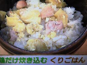 【あさイチ】鶏だけ炊き込むくりごはん&炒めきのこのさけごはん レシピ
