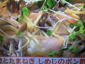【きょうの料理ビギナーズ】鮭 レシピ~ポン酢蒸し&ムニエル
