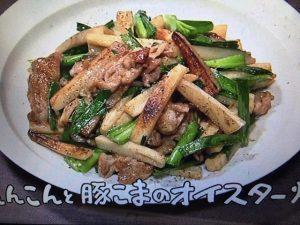【NHKきょうの料理】れんこんレシピ~鶏むねのチャイナデリ風・豚こまのオイスターソース炒めなど