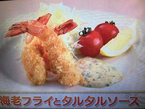 【上沼恵美子のおしゃべりクッキング】海老フライとタルタルソース レシピ