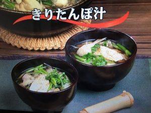 【キューピー3分クッキング】きりたんぽ汁 レシピ