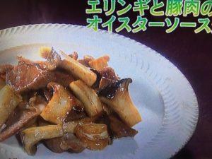 【きょうの料理ビギナーズ】豚肉のオイスターソース炒め&いかのアンチョビ炒め