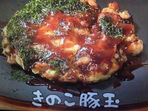 【NHKきょうの料理】秋なすと豚肉のしょうが焼き・きのこ豚玉など