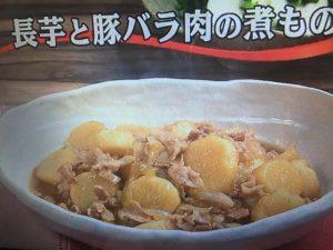 【キューピー3分クッキング】長芋と豚バラ肉の煮もの&かぶのはちみつレモン漬け レシピ