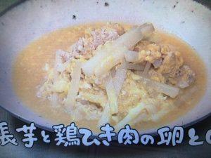 きょうの料理 長芋と鶏ひき肉の卵とじ