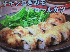 【キューピー3分クッキング】チキンねぎみそロールカツ レシピ