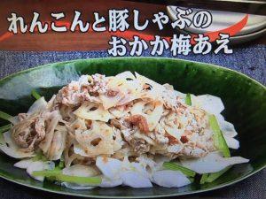 【キューピー3分クッキング】れんこんと豚しゃぶのおかか梅あえ レシピ
