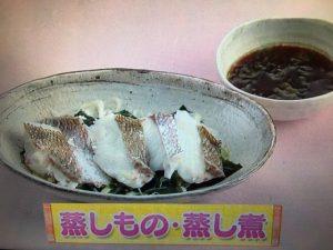 【上沼恵美子のおしゃべりクッキング】鯛とわかめの酒蒸し レシピ