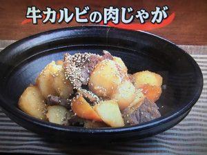 【キューピー3分クッキング】牛カルビの肉じゃが&レタスのスープ