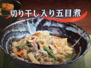 【キューピー3分クッキング】切り干し入り五目煮 レシピ