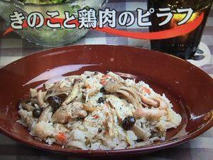 【キューピー3分クッキング】きのこと鶏肉のピラフ&キャベツとりんごのサラダ レシピ