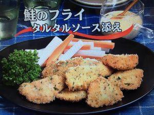 【キューピー3分クッキング】鮭のフライ タルタルソース添え レシピ