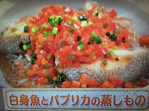 上沼恵美子のおしゃべりクッキング 白身魚とパプリカの蒸しもの