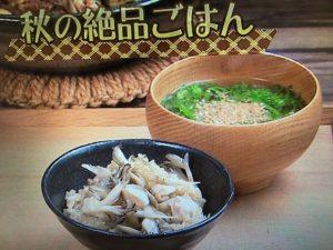 【キューピー3分クッキング】鶏肉、舞茸、ごぼうの炊き込みごはん レシピ