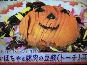 【あさイチ】かぼちゃと豚肉の豆鼓(トーチ)蒸し レシピ
