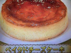 【あさイチ】ベイクドチーズケーキ レシピ