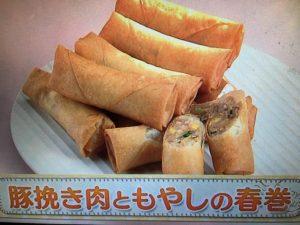 上沼恵美子のおしゃべりクッキング 豚挽き肉ともやしの春巻