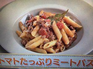 上沼恵美子のおしゃべりクッキング トマトたっぷりミートパスタ