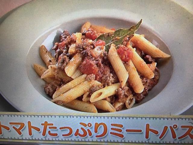 【上沼恵美子のおしゃべりクッキング】トマトたっぷりミートパスタ レシピ