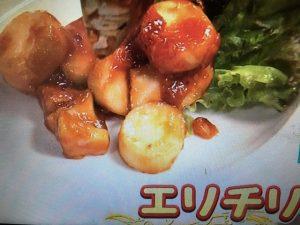 【あさイチ】きのこ レシピ~エリチリ・イカとマイタケの炊き込みごはんなど