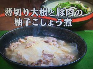 【キューピー3分クッキング】薄切り大根と豚肉の柚子こしょう煮