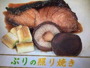 【あさイチ】ぶりの照り焼き&ほうれんそうのごまあえ レシピ