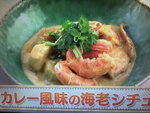 上沼恵美子のおしゃべりクッキング カレー風味の海老シチュー