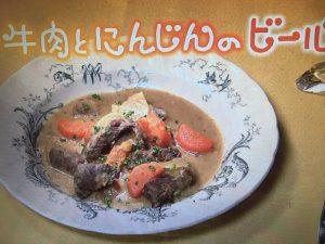 【NHKきょうの料理】牛肉とにんじんのビール煮&塩豚とキャベツのポテ レシピ