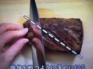 きょうの料理ビギナーズ ローストビーフ