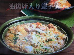 【キューピー3分クッキング】油揚げ入り親子煮&柿と大根の甘酢あえ レシピ