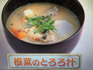 上沼恵美子のおしゃべりクッキング 根菜のとろろ汁