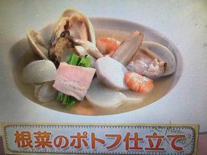 上沼恵美子のおしゃべりクッキング 根菜のポトフ仕立て