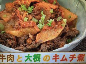 【あさイチ】牛肉と大根のキムチ煮&さきいかと切り干し大根のキムチあえ レシピ