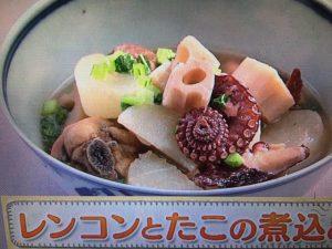 【上沼恵美子のおしゃべりクッキング】レンコンとたこの煮込み レシピ